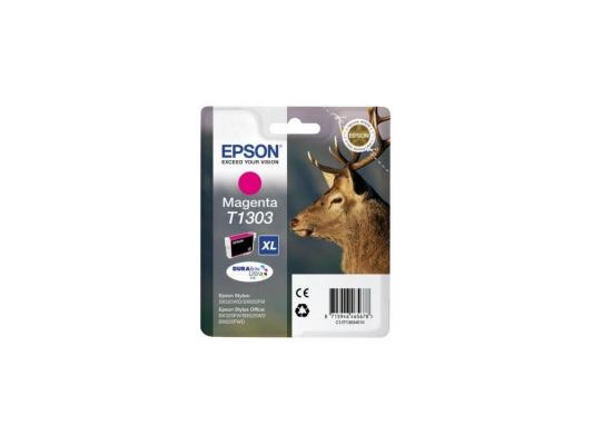 Картридж Epson Original Т1303 (пурпурный ) для SX525WD/SX620FW/BX525WD/BX625FWD gzlspart for epson r1390 r 1390 original used formatter board printer parts on sale