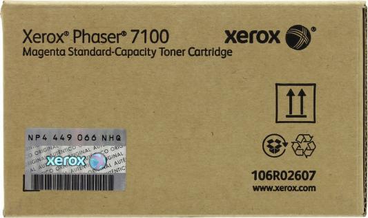 Тонер-картридж Xerox 106R02607 magenta (4500 стр.) для Phaser 7100 картридж xerox 106r02607