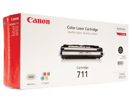 Тонер-картридж Canon 711 BK для LBP-5300