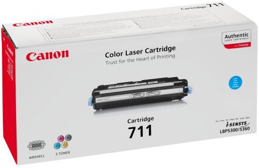 Тонер-картридж Canon 711 С для LBP-5300