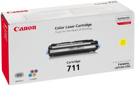 Тонер-картридж Canon 711 Y для LBP-5300 canon 711