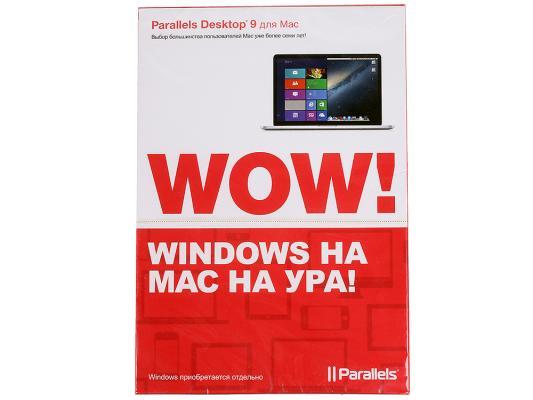 Программное обеспечение Parallels Desktop 9 for MAC (PRB-PDFM9L-BX1-CD-CIS)