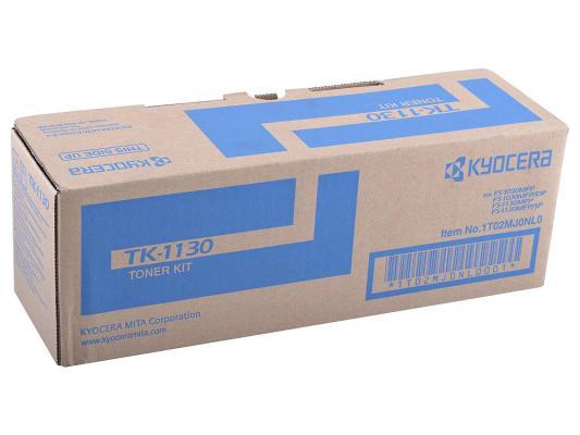 Тонер-картридж Kyocera TK-1130 (3000 стр.) для FS-1030MFP/DP/1130MFP все цены