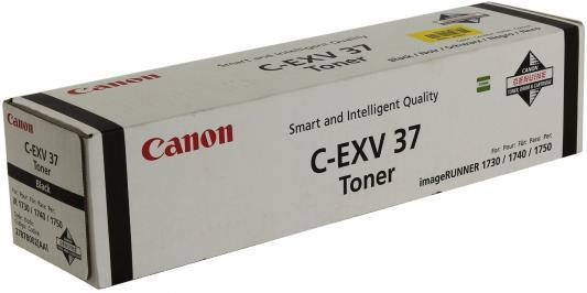 Тонер-картридж Canon C-EXV37 черный для iR1730i/1740i/1750i 15100стр. тонер картридж canon c exv37 для ir 1730i ir 1740i ir 1750i чёрный 15100 страниц