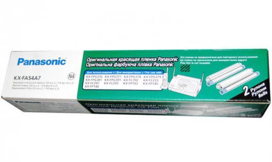 купить Термопленка для факса Panasonic KX-FA54A7 2шт дешево