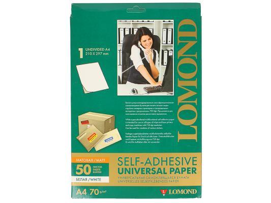 Универсальные этикетки Lomond белые А4 210х297мм 50л 2100005
