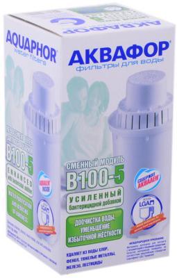 Картридж Аквафор В100-5 усиленный бактерицидной добавкой