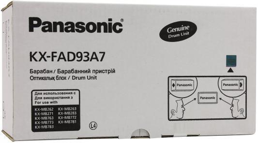 Фото - Фотобарабан Panasonic KX-FAD93A для Panasonic KX-MB262 KX-MB263 KX-MB271 KX-MB763 KX-MB772 KX-MB773 KX-MB781 KX-MB783 10000стр Черный фотобарабан panasonic kx fadk511a7 для panasonic kx mc6020ru 10000