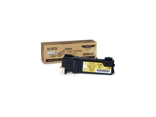 Картридж Xerox 106R01337 для Xerox Phaser 6125N желтый 1000стр картридж для принтера xerox 106r01457 phaser 6128mfp purple