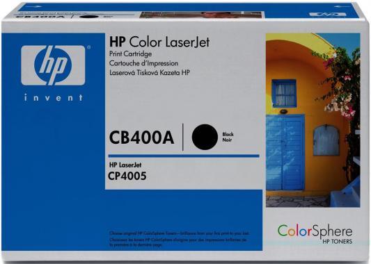 Картридж HP CB400A черный для CLJ CP4005 7500стр картридж hp cb403a пурпурный для clj cp4005 7500стр