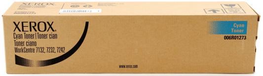 Картридж Xerox 006R01273 для WC 7132 Cyan Голубой 8000стр. картридж xerox 006r01319 для xerox wc 7132 7232 7242 черный
