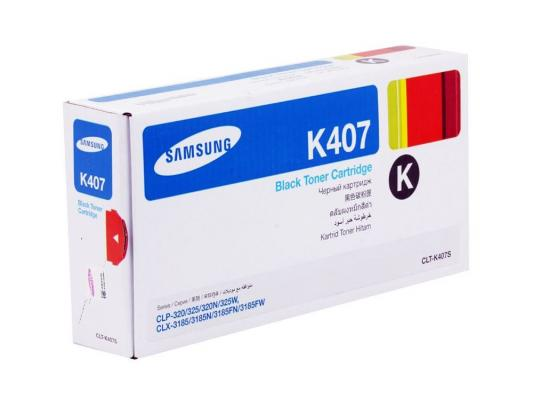 Лазерный картридж Samsung CLT-K407S черный для CLP-320/325/320N