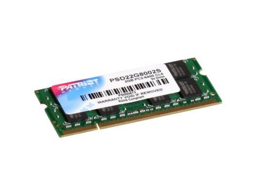 Оперативная память для ноутбуков SO-DDR2 2Gb PC6400 800MHz Patriot PSD22G8002S