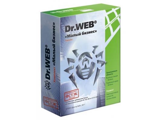 Антивирус Dr.Web Малый Бизнес на 12 мес на 5 ПК защита 1 файл сервера 5 мобильных устройств коробка BBZ-*C-12M-5-A3