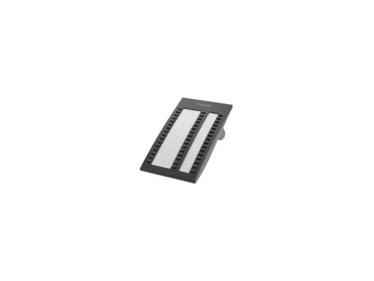 Системная консоль Panasonic KX-T7740XB черный