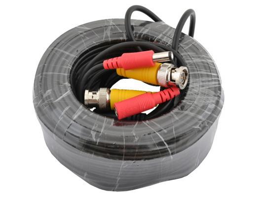 Кабель для камер видеонаблюдения BNC+питание 20м OEM dc bnc шнур 20м