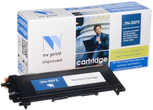 Фото - Фотобарабан NV-Print DR-2075 для Brother HL2030 2070N MFC7420 7820N картридж nv print tn 2075 для brother hl2030 2040 2070n mfc7420 7820n 2500k шт