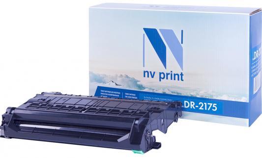 Фотобарабан NV-Print DR-2175 для Brother HL2140 2150N 2170W 2142 7032 7045N MFC7320 7440N 7840W original heating fuser unit for brother hl 2140 hl 2150n hl 2170w 2140 2150n 2150 2170 fuser assembly