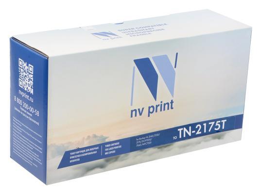 Картридж NV-Print TN-2175(T) для Brother HL2140 2140R 2150 2150N 2150NR 2170 2170W 2170WR flower candles print waterproof shower curtain