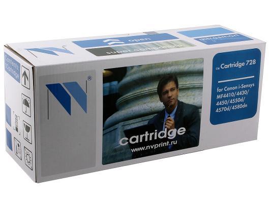 Фото - Картридж NV-Print 728 для Canon MF4410 MF4430 MF4450 MF4550d MF4570dn MF4580d картридж canon 728 для i sensys mf4410 mf4430 mf4450 mf4550d mf4570dn mf 4580dn чёрный 2100 страниц