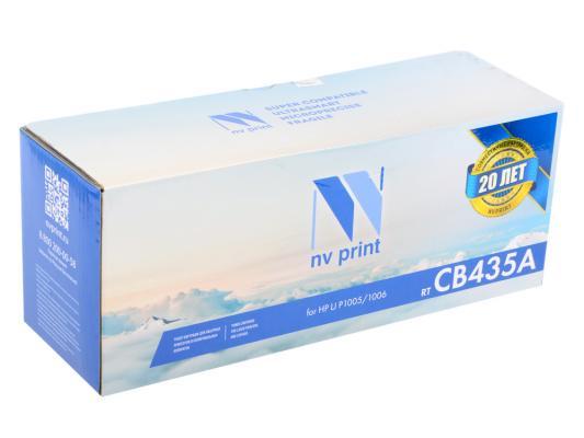 Картридж NV-Print CB435A для HP LJ P1005/P1006 картридж nv print для hp lj р3015 ce255x