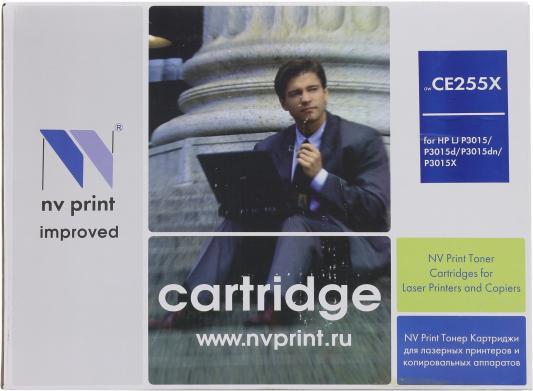 Картридж NV-Print CE255X для HP LJ P3015 картридж nv print для hp lj р3015 ce255x