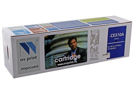 Картридж NV-Print CE310A Black для HP CLJ CP1025 картридж nv print hp c4092a для 1100 1100a 3200