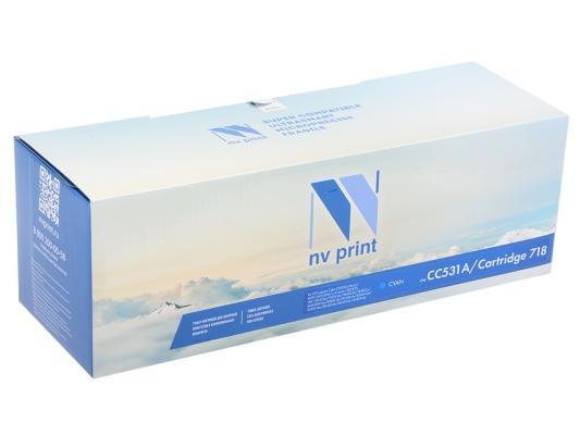 Картридж NV-Print CE411A/CC531A/718C голубой для HP CLJ M351a M375nw картридж nv print ce255a для hp lj p3015