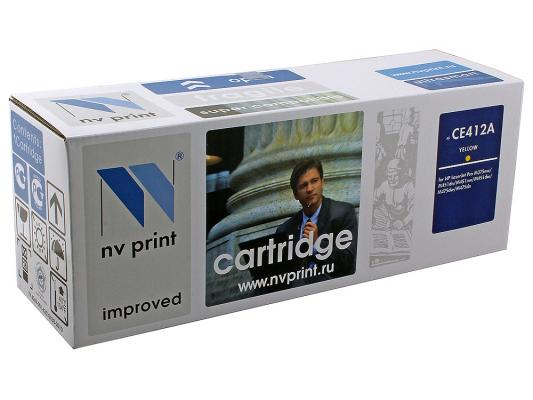 Картридж NV-Print CE412A желтый для HP CLJ M351a M375nw hot sales 80 printhead for hp80 print head hp for designjet 1000 1000plus 1050 1055 printer