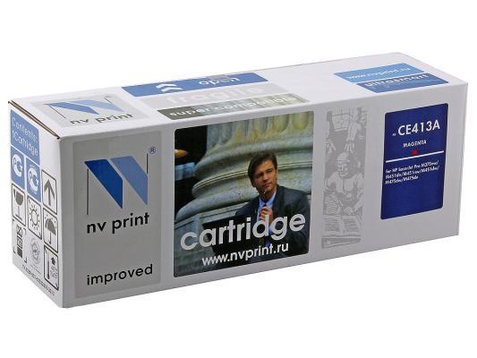 Картридж NV-Print CE413A пурпурный для HP CLJ M351a M375nw картридж для принтера nv print для hp cf403x magenta