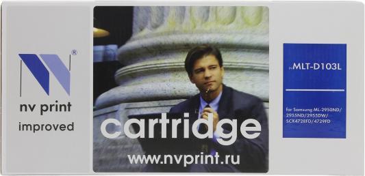 Картридж NV-Print MLT-D103L для Samsung ML-2955ND/DW/SCX-472x картридж nv print для samsung sl m2620 2820 2870 3000k nv mltd115l