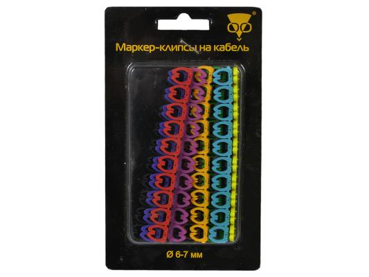 "Маркер-клипсы Konoos на кабель D6-7 мм защелка 10 цв ""0""-""9"" пластик 100шт"