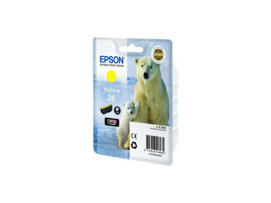 Картридж Epson C13T26144010 для XP-600 XP-700 XP-800 Yellow Желтый suitable for north america t2001 ciss chip for epson xp 200 xp 300 xp 400 xp 510 printer arc chip for epson t2001 t2004