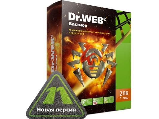 Антивирус Dr. Web Security Space + криптограф Atlansys Bastion 2 ПК на 12 мес BHW-BR-12M-2-A3