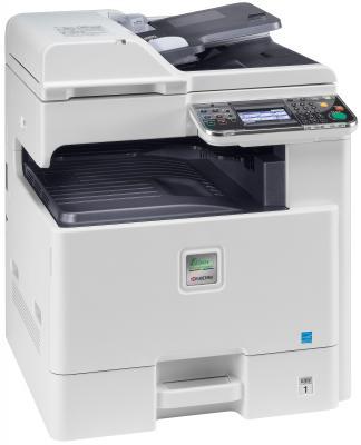 МФУ Kyocera FS-C8520MFP А3 20ppm 600x600dpi автоподатчик Fax Duplex Ethernet USB