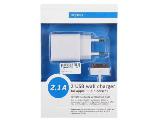 Сетевое зарядное устройство Deppa Ultra 2.1A 2 USB дата-кабель с разъемом 30-pin для Apple белый