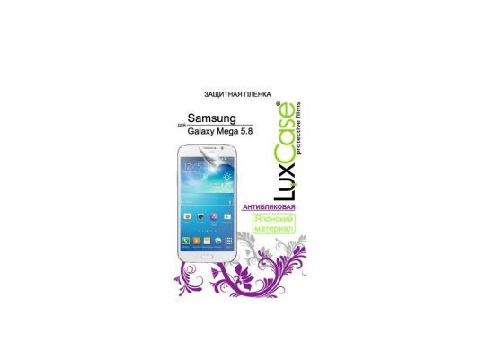Защитная пленка LuxCase для Samsung GT-I9150 Galaxy Mega 5.8 антибликовая