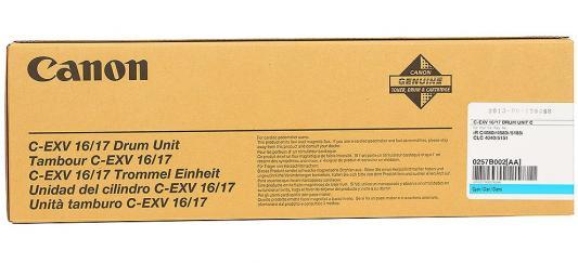 Фотобарабан Canon C-EXV 16/17C для iR-C5180 / 5180i / 5185i / 4580 / 4580i / 4080 / 4080i /CLC-4040 / 5151. Голубой. 60000 страниц.