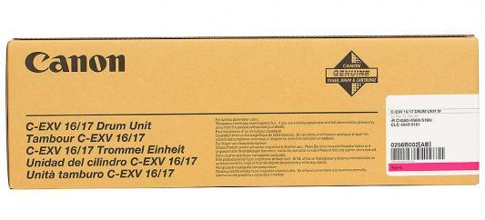 Фотобарабан Canon C-EXV 16/17M для iR-C5180 / 5180i / 5185i / 4580 / 4580i / 4080 / 4080i /CLC-4040 / 5151. Пурпурный. 60000 страниц.