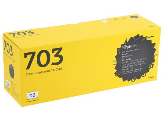 Картридж T2 TC-C703 для Canon SENSYS LBP2900 i-SENSYS LBP2900B i-SENSYS LBP3000 2000стр t2 tc c703 картридж аналог 703 для canon lbp2900 3000 hp laserjet 1010 1020 1022 m1005