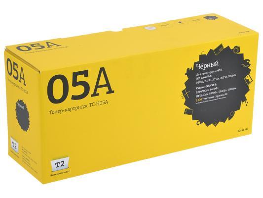 Картридж T2 CE505A для LaserJet P2035 P2055d P2055dn TC-H05A logic main board use for hp laserjet p2055d p2055 2055d 2055 formatter board cc527 60001 mainboard