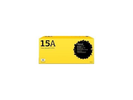 Картридж T2 C7115A для HP 1000 1005 1200 1220 3300 3320mpf 3330mpf 3380 2500стр printer parts for hp laserjet 1000 1005 1200 1200n 1220 3300 3310 3320 3330 3380 c7115a c7115x 15a 15x 7115a toner cartridge