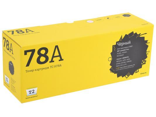 Картридж T2 CE278A для HP LJ P1566 1606DN 2100стр TC-H78A картридж profiline pl ce278a для hp lj pro p1560 p1566 p1600 p1606dn m1536 2100стр