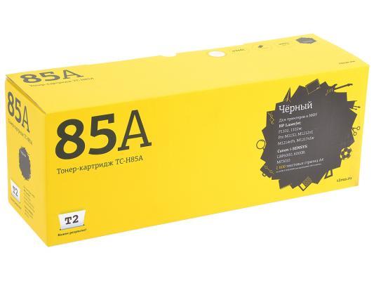 Картридж T2 CE285A для HP LJ P1102 P1102w 1600стр TC-H85A картридж galaprint gp ce285a 725 для hp lj pro p1100 p1102 p1102w m1130 m1132 1210 m1212nf m1212nfw m1217 mfp canon lbp6018 6000 1600стр