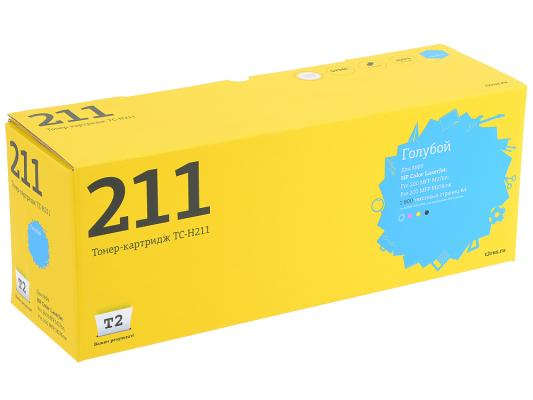 Картридж T2 CF211A №131A для HP LJ Pro 200 M251 M276 1800стр. голубой TC-H211 nv print cf212a cartridge 731 yellow тонер картридж для hp laserjet pro m251 m276 canon lbp 7100cn 7110cw