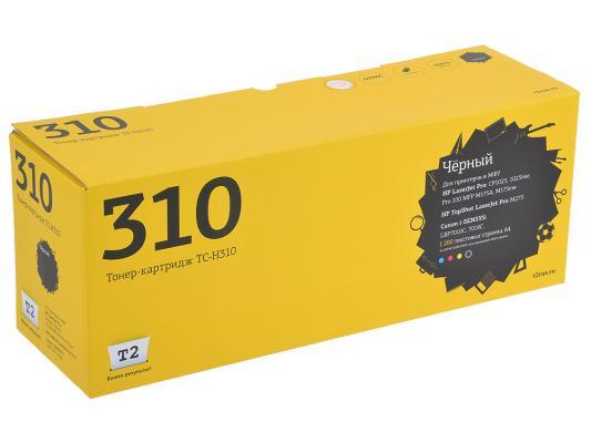 Картридж T2 CE310A №126A для HP CLJ Pro CP1025 M175A M275 Canon 7010C 7018C черный TC-H310 картридж t2 для hp tc h85a laserjet p1102 1102w pro m1132 m1212nf m1214nfh canon i sensys lbp6000 cartrige 725 1600 стр с чипом