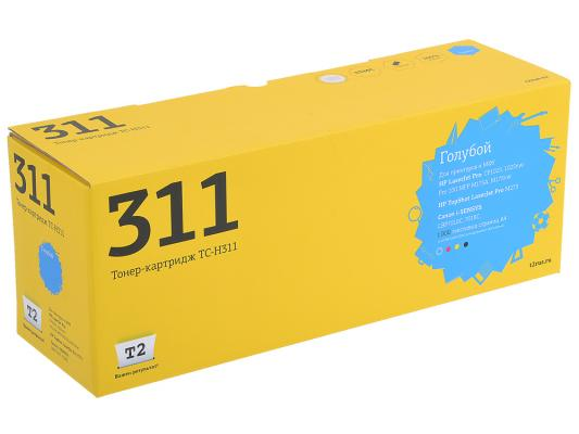 Картридж T2 CE311A №126A для HP CLJ Pro CP1025 M175A M275 Canon 7010C 7018C 1000стр. голубой TC-H311 картридж t2 для hp tc h85a laserjet p1102 1102w pro m1132 m1212nf m1214nfh canon i sensys lbp6000 cartrige 725 1600 стр с чипом