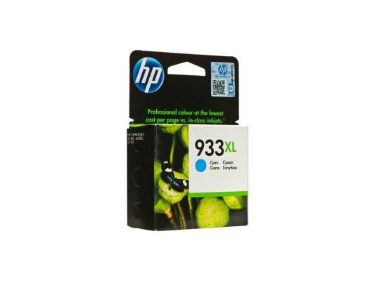 Картридж HP CN054AE N933XL для HP Officejet 6100 6600 6700 голубой картридж t2 ic h056 для hp officejet 6100 officejet 6600 officejet 6700 825 желтый