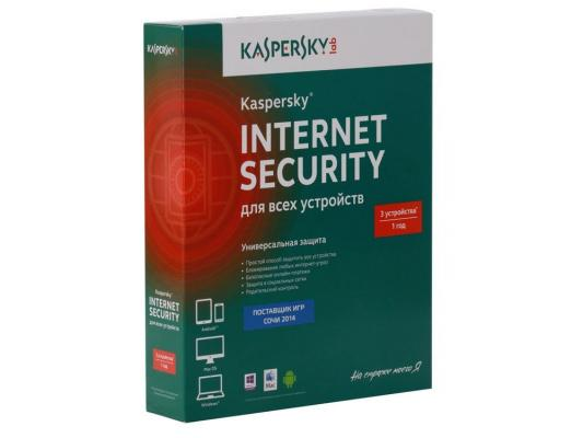 Программное обеспечение Kaspersky Internet Security Multi-Device на 12 мес на 3ПК (KL1941RBCFS)