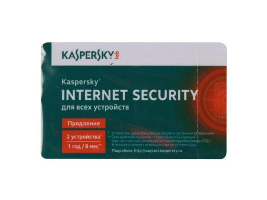 Программное обеспечение Kaspersky Internet Security Multi-Device продление лицензии на 12 мес на 2ПК (KL1941ROBFR)